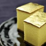 Wie schmeckt Gold eigentlich